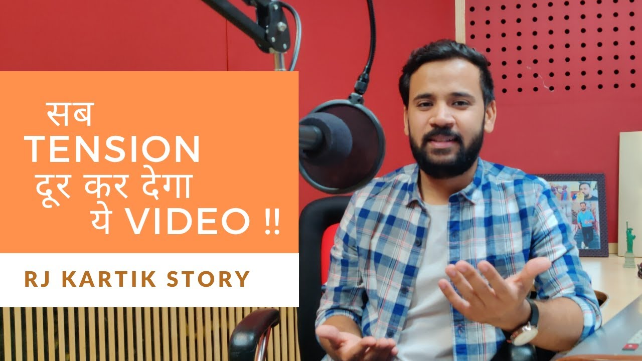 Motivational Video | तट पर बैठे बैठे तेरे हाथ कहाँ कुछ आएगा | Rj Kartik Story | Motivational Story