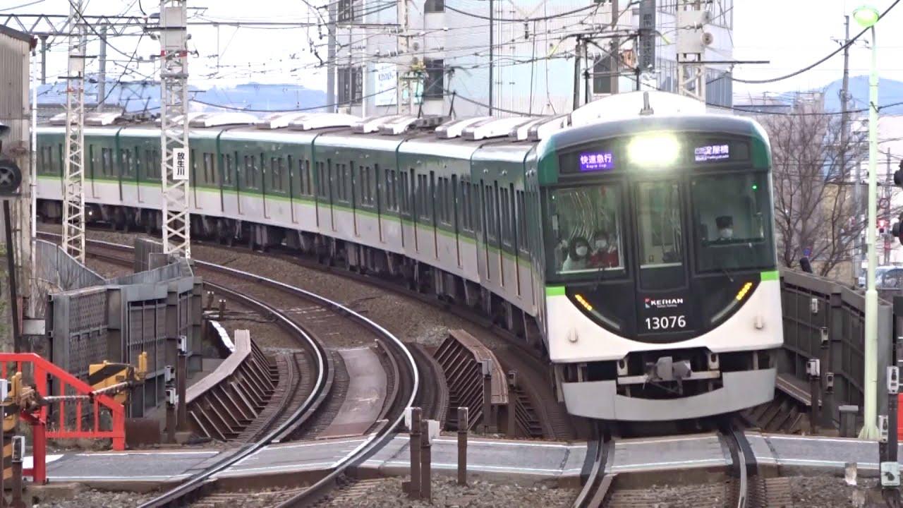 【快速急行】京阪13000系13026編成 石清水八幡宮通過
