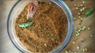 ঘরে তৈরি হালিমের মসলা || How To Make Home Made Haleem Mashala || Spice Mix For Haleem | Halim Moshla