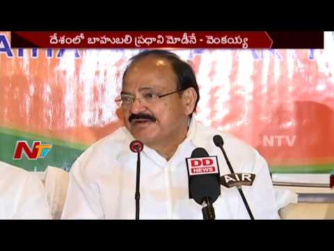 Venkaiah Naidu : Much-Awaited Real Estate Act Comes into Force Tomorrow || NTV