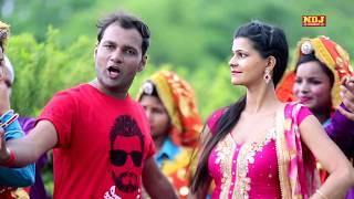 Aaya Mela Saman Ka # Sonu Sharma # Ruchika Jangid # Latest Bhole Kawar Song 2018 # NDJ Film