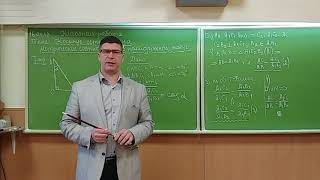 Урок геометрии в 8-Ф РЛ 16.01.18 (1 часть) Косинус угла.