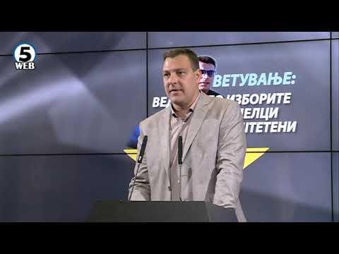 ВМРО-ДПМНЕ:СДСМ неодговорно се однесува кон земјоделците