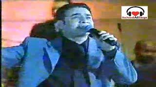 مصطفى قمر - تعالالي يا ولا - حفلة مارينا 1999
