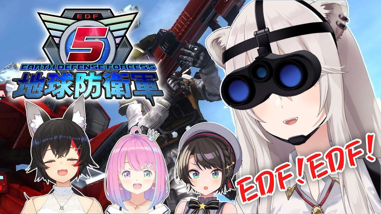 [#Holo Earth Defense Force]EDF!  EDF! Uoooooooooooooooooooooooooooooooooooooooooooooooooooooooooo![Shishiro Botan Perspective / Holo Live]