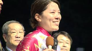 優香、3回目のガールズケイリンフェスティバルV!! 静岡県の伊東競輪...