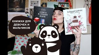 Мартышка: Книжки