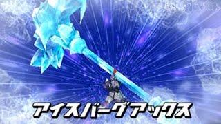 LBX: Little Battlers eXperience (3DS) - Iceberg Ax (Iceberg Axe)
