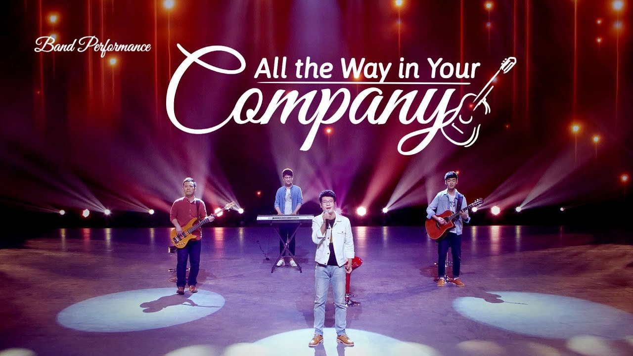 """Praise Song 