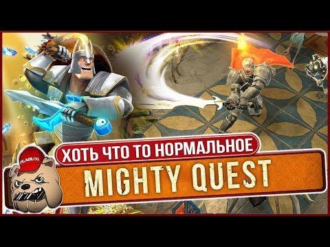 🔥ХИТ с ПК порвет конкурентов? Mighty Quest For Epic Loot - мобильная ММОРПГ