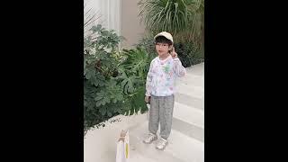 아동 자외선 차잔복