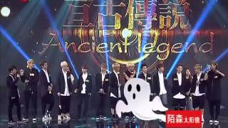 [Eng Sub] 130818 EXO China Love Big Concert