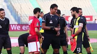 ملخص مباراة الأهلي امام وادي دجلة ( ١-٠ ) في الدوري