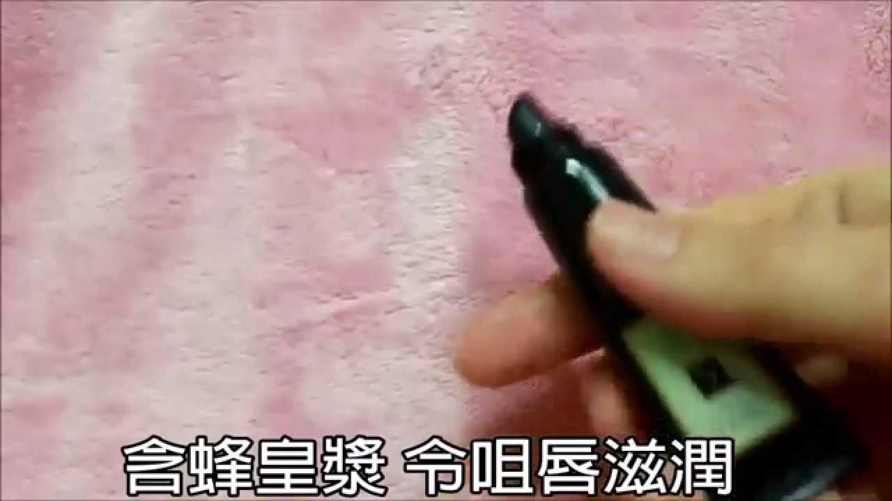 6秒香水唇蜜 Very Six Kissing Lip Gloss Limited Edition - YouTube