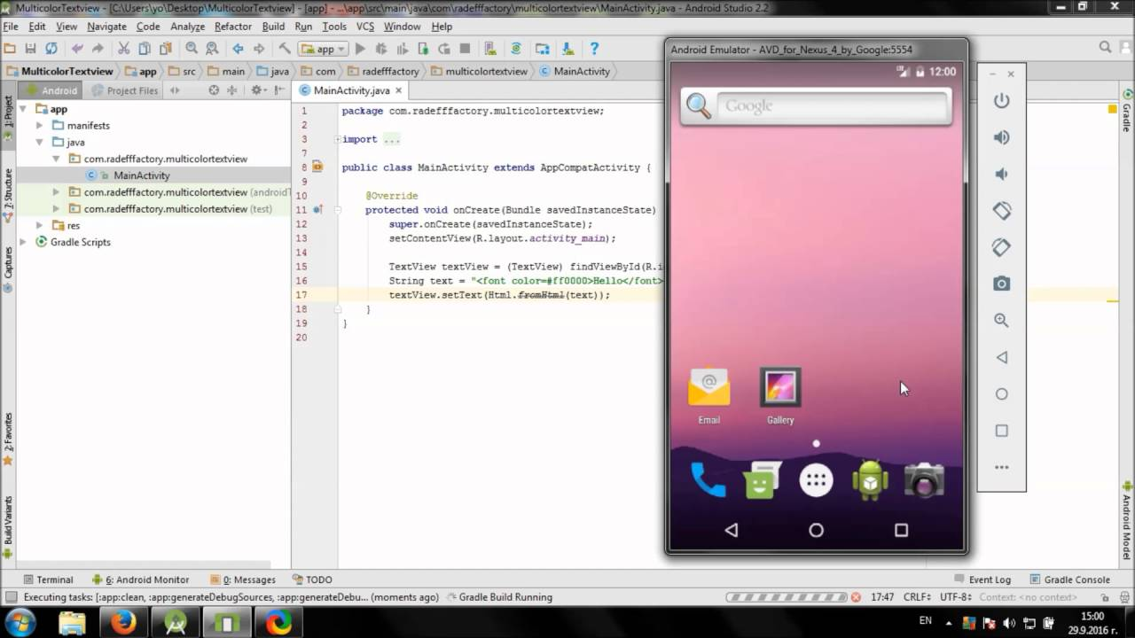 Multi colored TextView in Android Studio - YouTube
