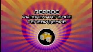 видео авангард спецодежда брянск