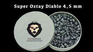 Пули пневматические Super Oztay Diabolo 4,5 мм 0,49 – 0,52 грамма (250 шт.) (Видео-обзор)