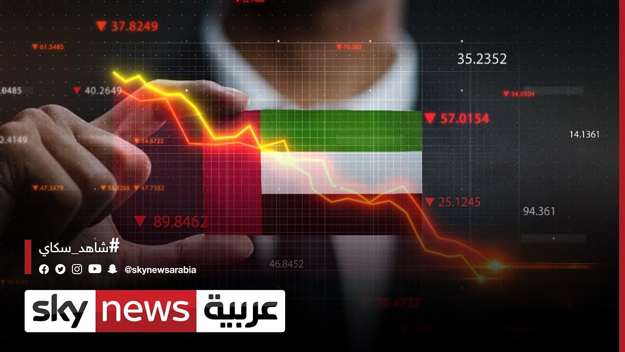 الإمارات تقر موازنة خمسية بـ 290 مليار درهم | #الاقتصاد  - 14:55-2021 / 10 / 14