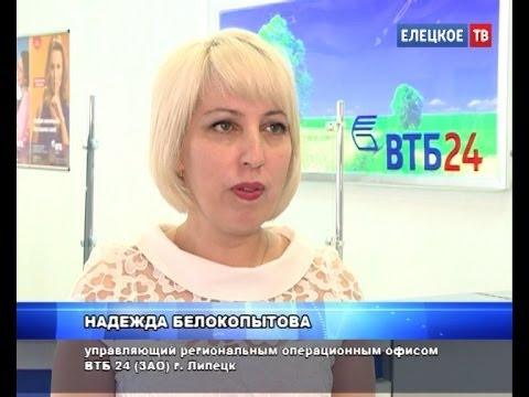 ВТБ24 - финансовый партнер малого бизнеса