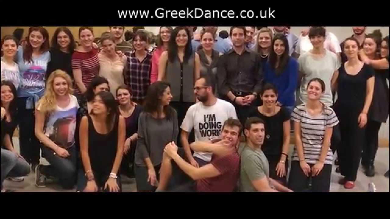 Download GreekDance Class 2014 - 12015