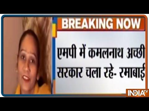 "BJP Offering Minister Post, Money, Won't Accept"": BSP MLA Ramabai"