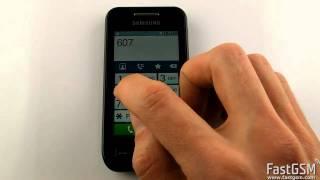 Unfreeze Samsung Wave 525 (S5250, S5250L, S5253)