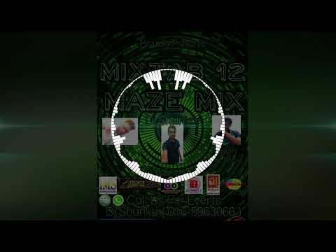 Allari Poove - Undercover Rascals( Slow Mix )   Dj Siva Remix