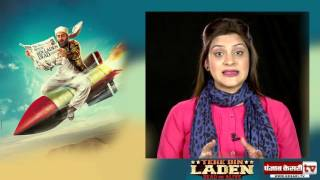 Public Movie Review : Tere Bin Laden