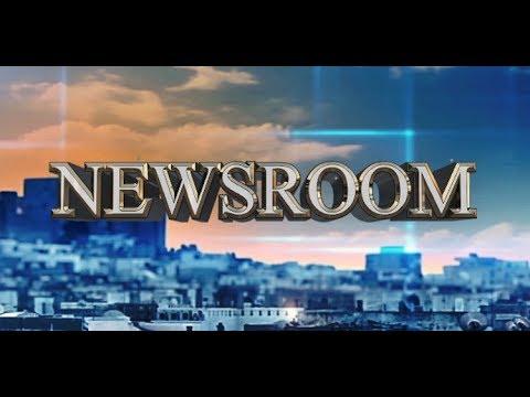 نيوز روم ليوم الإربعاء 26 جويلية 2017