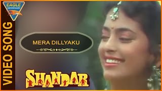 Shandaar Hindi Movie Mera Dillyaku Marra Song Mithun Chakraborty Eagle Hindi Movies