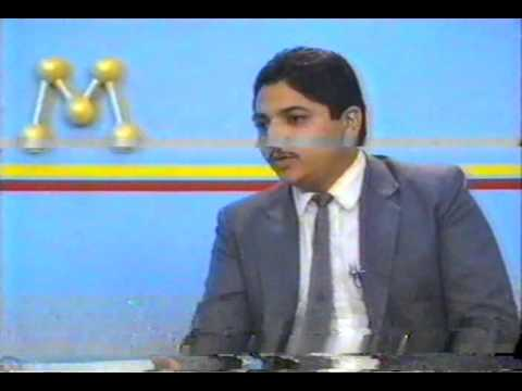 Dr Cid 1988 TV Manchete