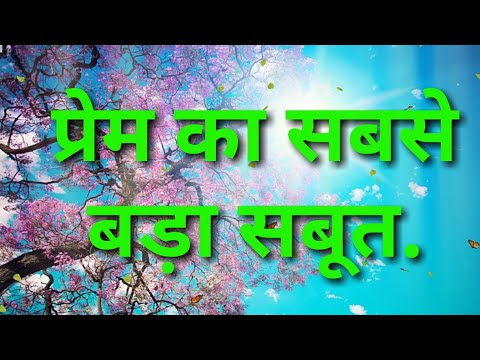 Trust Status In Hindi Motivational Status Trust Heart Touching