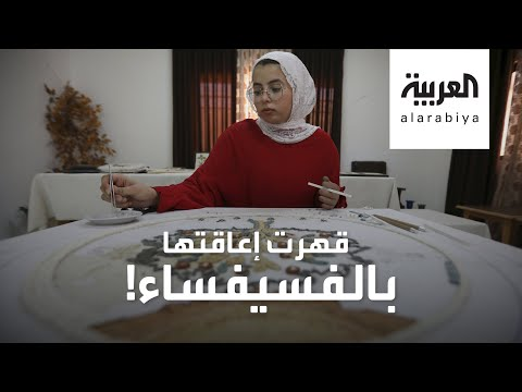 فنانة أردنية فقدت ذراعها فلم تستسلم لإعاقتها  - 12:58-2020 / 7 / 5