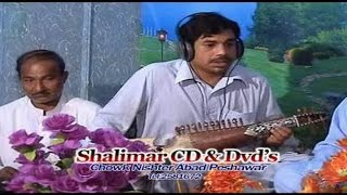 Zahir Mashokhel And Mazhar - Makhke Ma Hum Intezar Kere Wo - Pushto Song