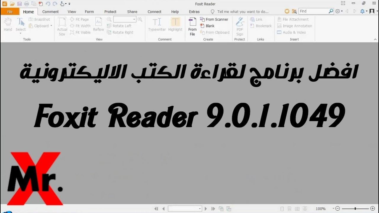 file crack foxit reader 9.1