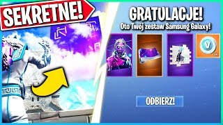 CUBE IN THE SKY! A NEW SET OF GALAXY SKINS! (Fortnite Battle Royale)