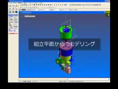 cad software list mechanical pdf