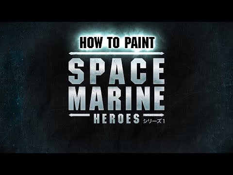 How to paint Space Marine Heroes.