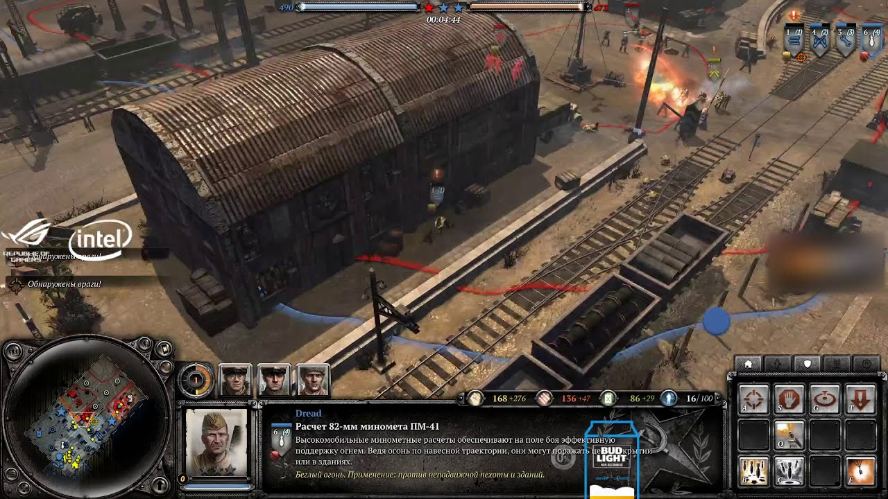 Dread S Stream Company Of Heroes 2 Overwatch 18 07 2020 3