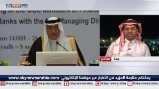 وزراء مالية دول الخليج يضعون اللمسات الأخيرة لضريبة القيمة المضافة