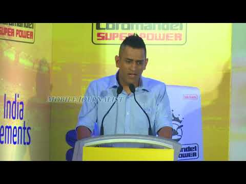 Chennai Is My Second Home - MS Dhoni | CSK Returns | Mobile Journalist