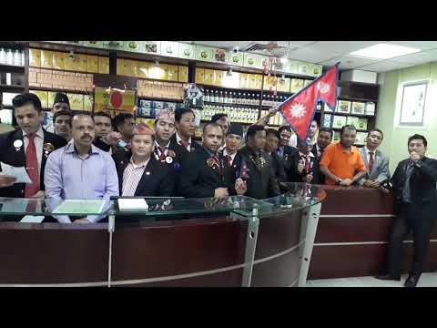 DXN Branch AlKhobar Saudi Arabia Dammam Nepali times