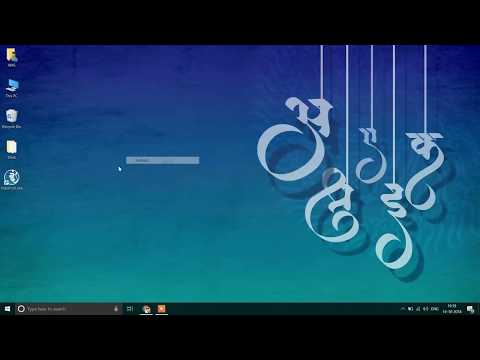 How to Install IndiaFont V1 Calligraphy Software - YouTube
