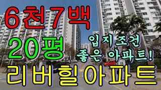 [부동산경매물건]광주광역시 광산구 우산동 1602-2,…