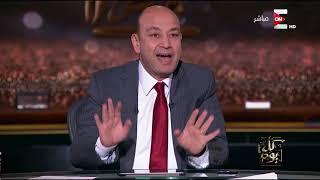 كل يوم - أ / أشرف هلال: أحذروا .. فى أطقم من الميلامين بتتعمل بمادة سامة ثمنه حوالي 400 جنيه
