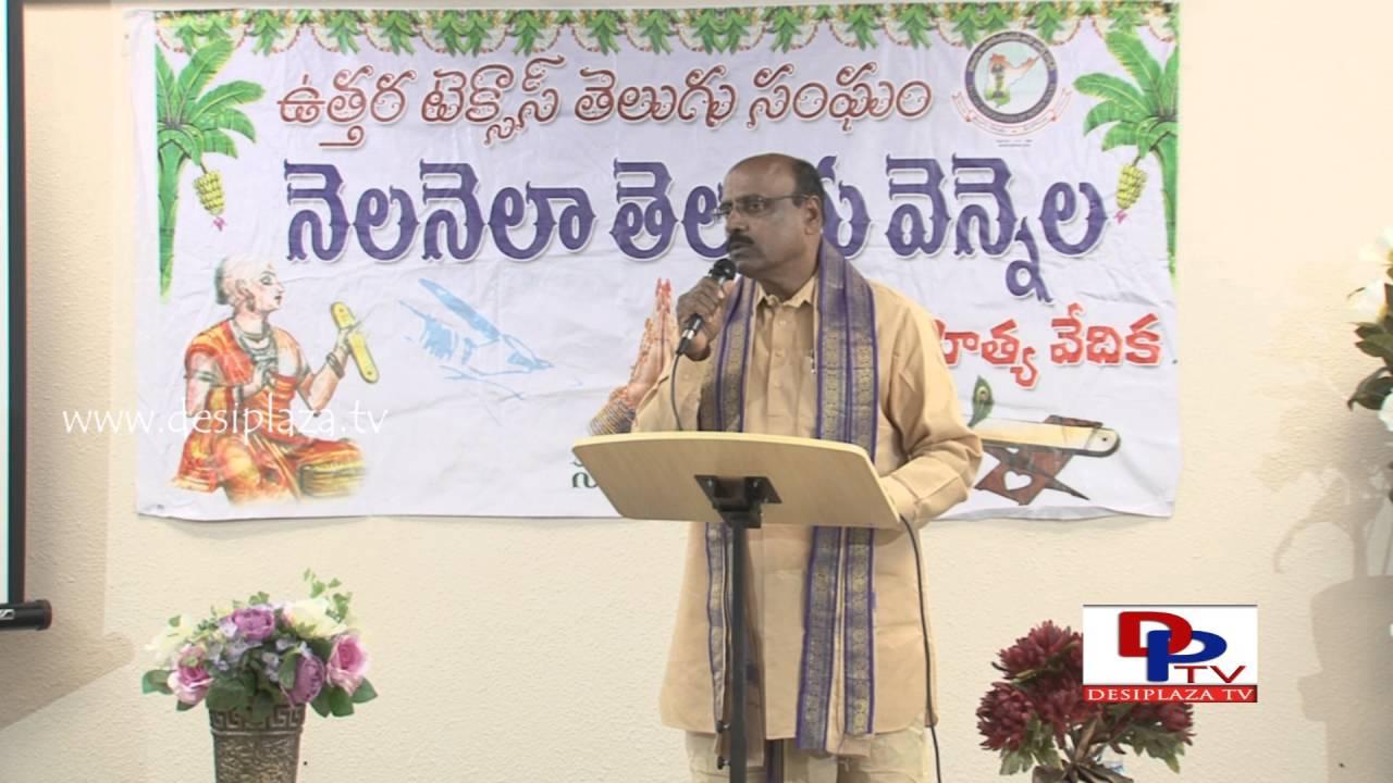 Thotakura Prasad speech at Nela Nela Telugu Vennela