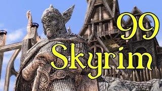 SKYRIM - Прикосновение к небу