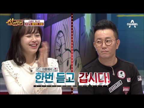 """[선공개] """"잊~었니~~ """" 살아있다! 복면가왕 조장혁, 중독된 사랑"""