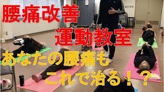 「その場しのぎ」「対処療法」の治療はもう辞めて、 そろそろ根本的に「本気で治してみたい」と思いませんか? 大阪堺市泉北で唯一の健康寿...