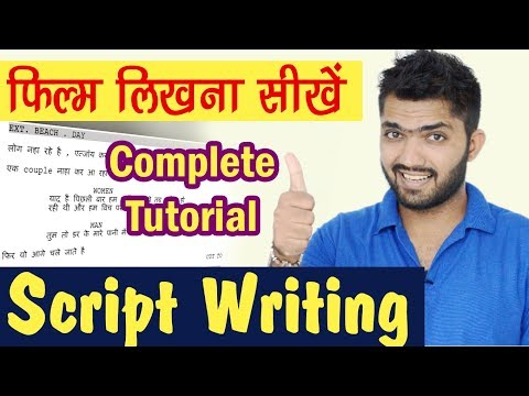 Film / Script Writing | in Hindi | Movie / Film Kaise Likhen